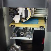 Imprimante3D-195x195